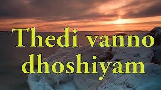 Thedi Vannu Dhoshiyaam | Old malayalam devotional song | Thumb