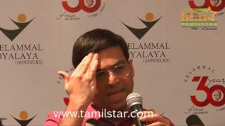 GM Viswanathan Anand Launches Velammal's Chess Camp