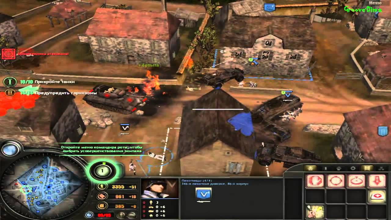 Watch popular company of heroes: tales of valor live streams on twitch!