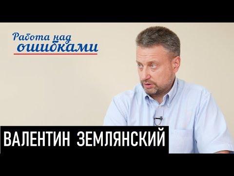 Труба, как много в этом звуке... Д.Джангиров и  В.Землянский