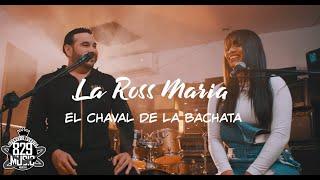 Смотреть клип El Chaval De La Bachata X La Ross Maria - Estoy Perdido | Remix