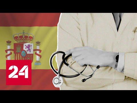 Коронавирус в Испании оказался страшнее, чем в Италии. 60 минут от 24.03.20
