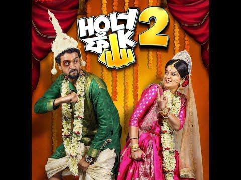 Holy Faak (হলি ফাঁক)   Season 2    Trailer   Comedy Web-series   Soumya   Anamika   Hoichoi