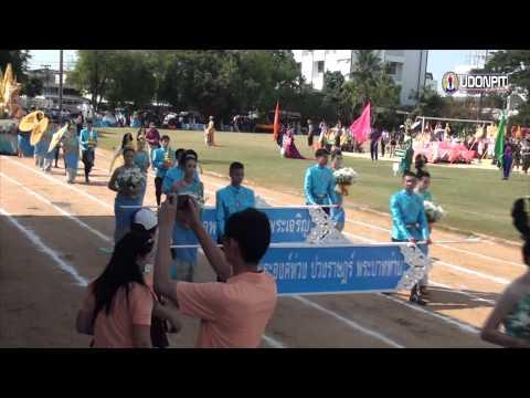 ขบวนพาเหรดกีฬาภายในโรงเรียนอุดรพิทยานุกูล 2557