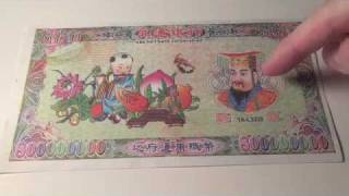 Large $800 Million Hell Bank Note from China