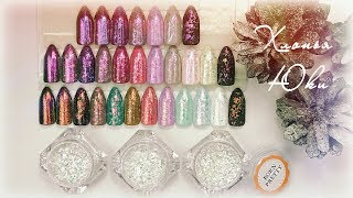 aliExpress nails  Обзор  Хлопья ЮКИ  Unicorn nail  Born Pretty