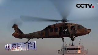 [中国新闻] 美以举行联合军演 模拟夺回被劫持船只   CCTV中文国际