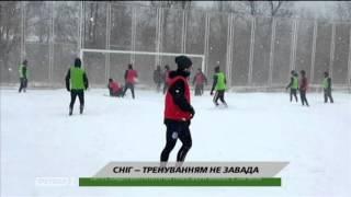 Экстремальная тренировка Черноморца