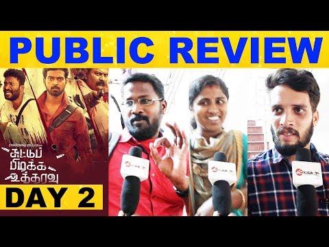 Suttu Pidikka Utharavu Movie Public Review Day 2 | | Vikranth | Mysskin | Suseenthiran| Athulya Ravi
