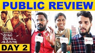 Suttu Pidikka Utharavu Movie Public Review Day 2