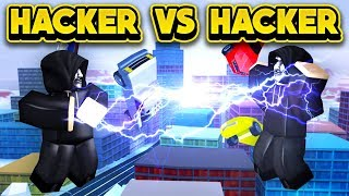 HACKER VS HACKER IN JAILBREAK! (ROBLOX Jailbreak)