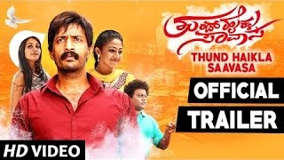 Download Hindi Video Songs - Thund Haikla Saavasa Official Trailer | Kishore | Ashley Mendonza | Giriraj B.M