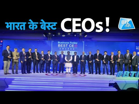 India's best CEOs! | Biz Tak
