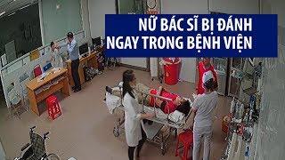 Nữ bác sĩ bị giám đốc đánh ngay trong Bệnh viện 115 Nghệ An