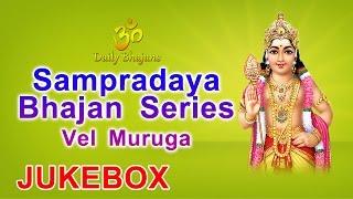 Vel Murugan Songs Non Stop | Erode Rajamani | Muruganin Maru Peyar Azhagu | Enna Kavi Padinalum