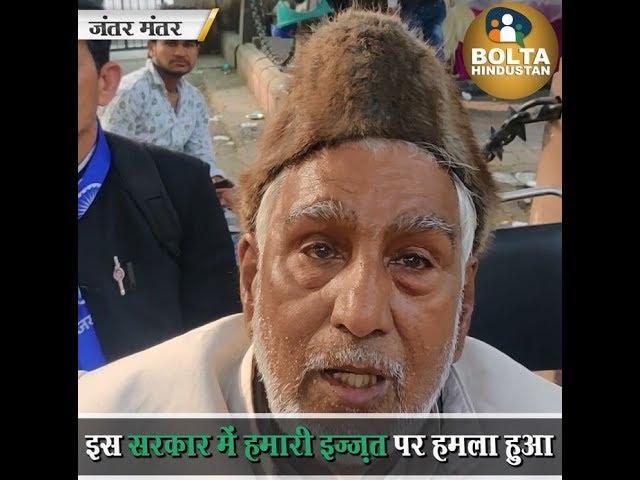 सुनिए: मोदी सरकार में दलित-मुसलमान की इज्जत पर हमला हुआ है- पूर्व मंत्री