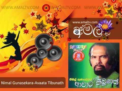 Nimal Gunasekara - Avata Tibunath - Mp3 - WWW.AMALTV.COM