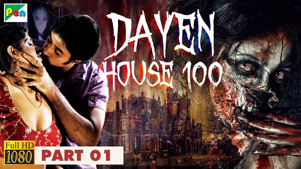 Dayen House Hindi Horror Movie 2018 Mico Nagaraj Raghav Nagraj