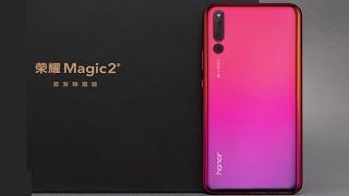 هواوي Huawei Honor Magic 2| بتصميم خرافي وسعر ممتاز