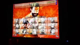 Virtua Fighter 4 Final Tuned Naomi 2 emulator