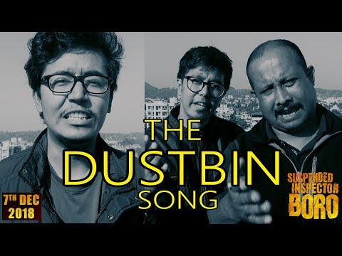 The Dustbin Song - Suspended Inspector Boro - Releasing December 7th