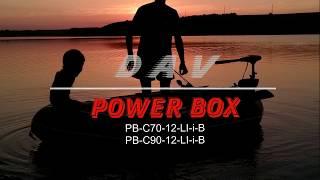 Лодочный Li-ion аккумулятор DAV POWER BOX