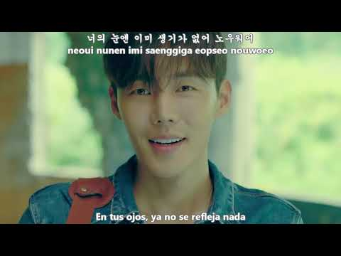 THE ROSE 더 로즈 – She's In The Rain MV Sub Español + Hangul + Rom