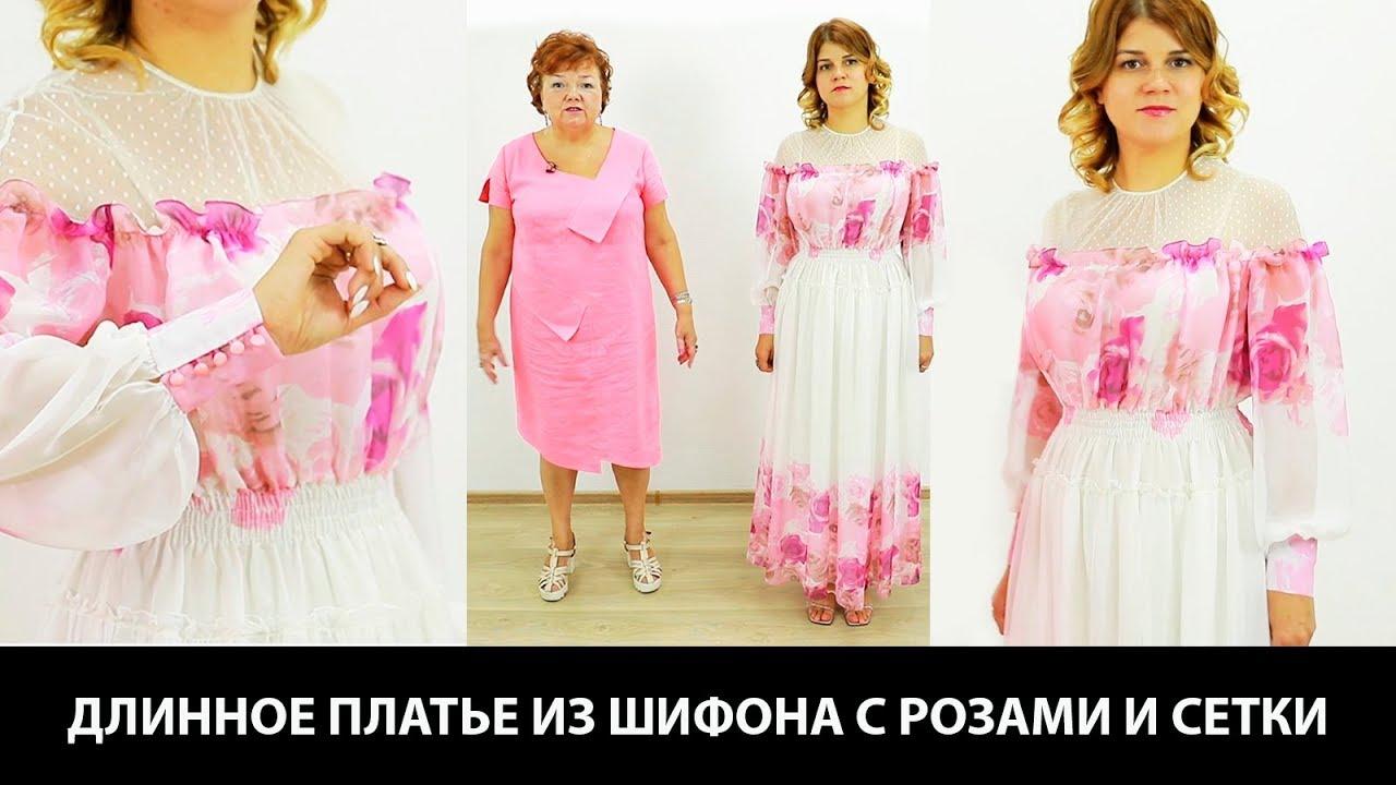 Платье из шифона с рукавом своими руками фото 786