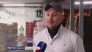 Отходы перерабатывают в корм для животных: на землях «Вишневского» скоро разобьют сады