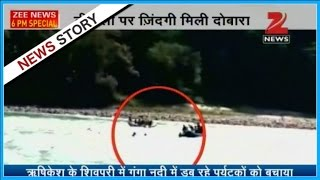Rishikesh : Video of rescue operation by ITBP soldiers in Ganga river