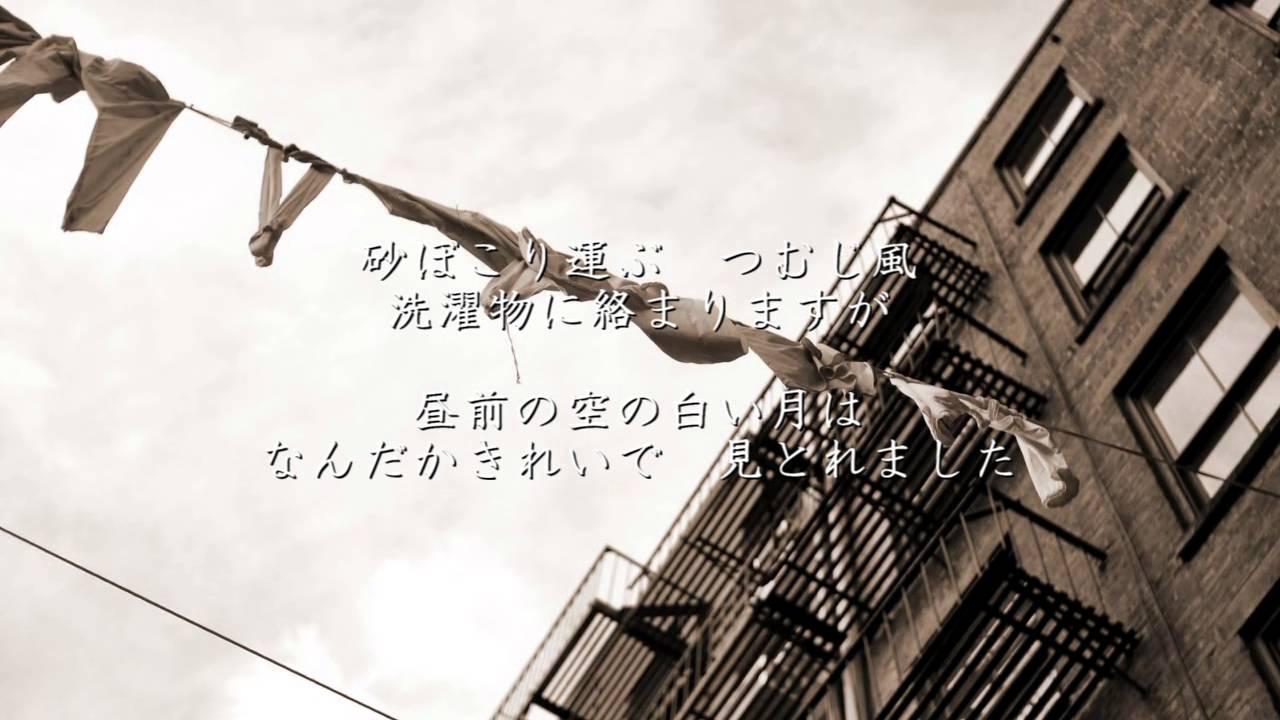 3月9日 - レミオロメン(フル) - YouTube