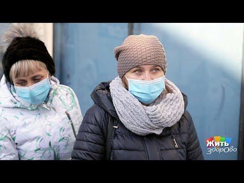 О коронавирусе и медицинских масках. Жить здорово! 05.02.2020