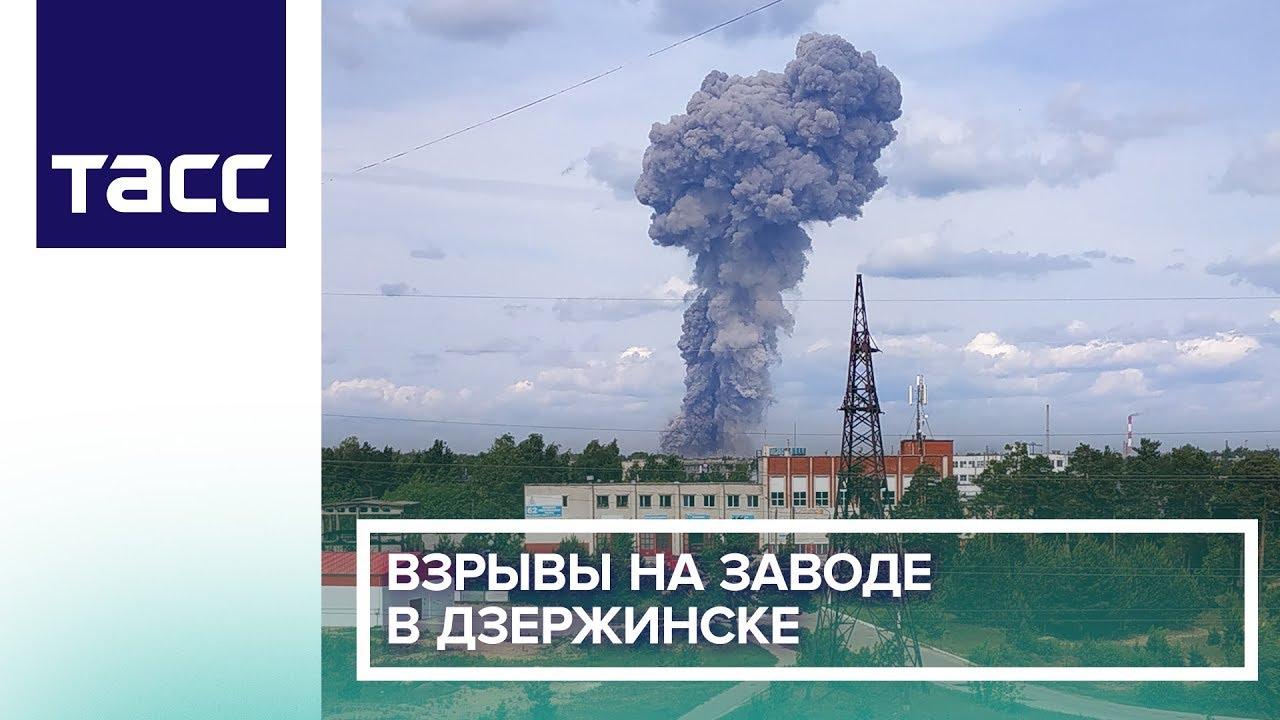 Последствия взрывов в Дзержинске