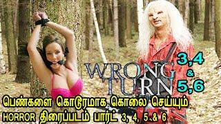 Wrong Turn Part 3, 4, 5 & 6! Lets what's a horror movie தமிழில் மூவீ ஸ்டோரி & ரிவியூ - Ulaga Cinema