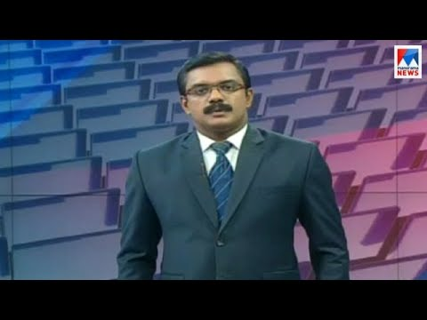 പത്തു മണി വാർത്ത | 10 A M News | News Anchor - Priji Joseph | October 25, 2018