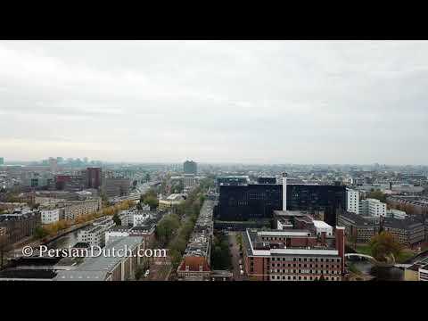 University of Amsterdam (UvA) - Drone