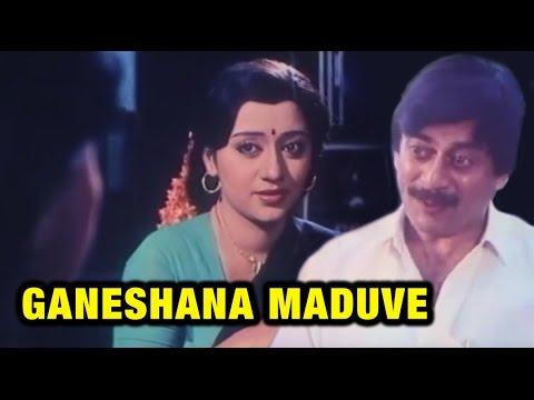 New Kannada Comedy Full Movie  | Ganeshana Maduve - ಗಣೇಶನ ಮದುವೆ | Ananthnag, Vinaya Prasad