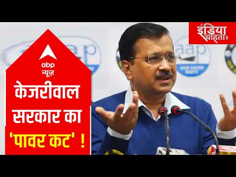 NCT bill revives the contest for power in UT Delhi | Full Report