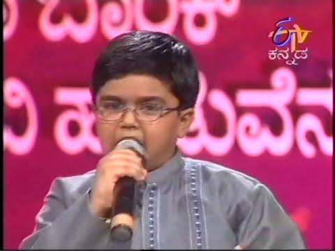 Aniruddha - Koorakkukralli Kere