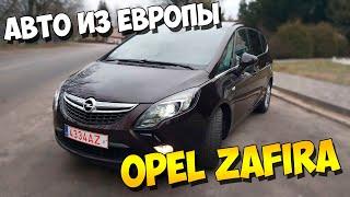 Подбор авто в Европе - Opel Zafira C tourer 2015 1.6 tdi 7 мест