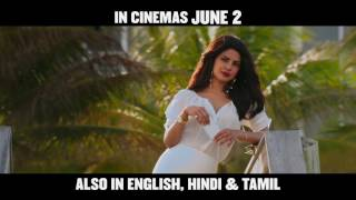 Baywatch Promo| Telugu| Paramount Pictures India