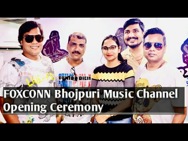 FOXCONN Bhojpuri Music Channel Opening Ceremony || Priyanka Singh || Mohan Rathore || Hari Tripathi