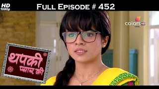 Download Video Thapki Pyar Ki - 7th October 2016 - थपकी प्यार की - Full Episode HD MP3 3GP MP4