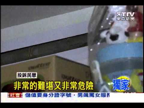[東森新聞]瓦斯管線裝屋內 怕破洞爆炸不敢煮