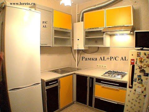 Дизайн кухни в хрущевке с газовой колонкой фото и идеи ...