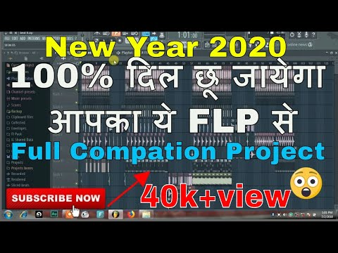 Tahalka Vibretion Beat Vs Full Ganti Ke Sath | FLP Project | Download Dj RBR