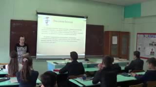 рабочий урок геометрии 7 класс, часть 1