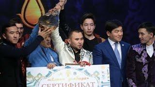 Алтын домбыра финал 2016
