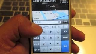 地図しりとり / iPhoneアプリ
