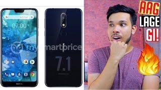 NOKIA 7.1 Plus ( Yar yeh Ho Kya rha Hai  PHONE pe PHONE) SD 660 ke Saath😱🔥